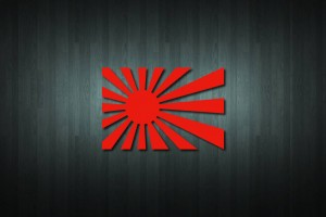 Japanese Rising Sun Vinyl Decal Sticker