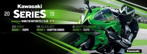 2019 Kawasaki Road Race Series